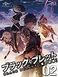 ブラック・ブレット 2 (初回限定版BD) [Blu-ray]