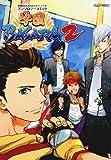 戦国BASARA3 オフィシャルアンソロジーコミック 学園BASARA2 (カプ本コミックス)