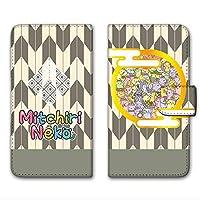 みっちりねこ 507SH Android One ケース 手帳型 UVプリント手帳 みっちり着物D (mt-004) スマホケース アンドロイドワン 手帳 カバー 全機種対応 WN-LC373298_MX