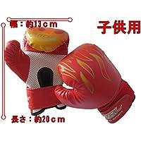 【ポカラスポーツ】 ボクシング グローブ 大人 子供 用 選べる カラー 通気性 のよい メッシュ 素材 でハードな 練習 も 快適 家族 親子で ボクシング