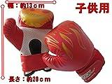 【 ボクシング グローブ 大人 子供 用 】 選べる カラー 通気性 のよい メッシュ 素材 でハードな 練習 も 快適 家族 親子で ボクシング (子供用(赤))