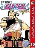 BLEACH カラー版 10 (ジャンプコミックスDIGITAL)