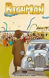 リッチマンRICHMAN絵本: ユダヤに伝わる童話 (リッチブレイン出版)
