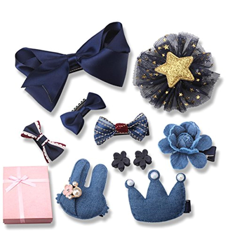 Kingsie ヘアピン ヘアクリップ ベビー 赤ちゃん 可愛い おしゃれ ヘアアクセサリー キッズ こども 髪飾り 髪留め プレゼント 10個セット (ブルー)
