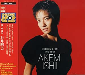 GOLDEN J-POP/THE BEST 石井明美