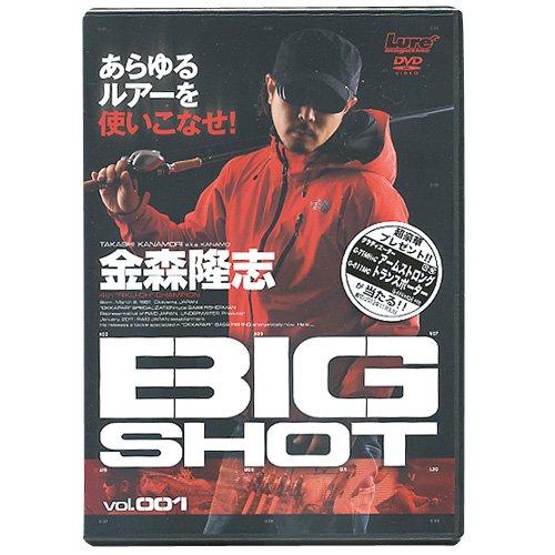 【DVD】内外出版 金森隆志 BIG SHOT 【NGB251】