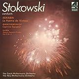 スクリャービン:交響曲第4番《法悦の詩》/リムスキー=コルサコフ:スペイン奇想曲/ドヴォルザーク:スラヴ舞曲第10番
