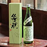 笹印 純米酒 無濾過生原酒 720ml(4合)笹祝酒造