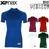 (ザナックス) XANAX 野球 ハイネック(半袖)アンダーシャツ BUS-573