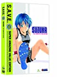 Suzuka: Box Set [DVD] [Import]
