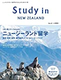 Study in New Zealand Vol. 4 (アルク地球人ムック)