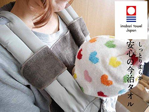 日本製 今治タオル 抱っこひも用 よだれカバー  胸あて 胸カバー (ピンク)
