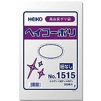 ヘイコー ビニール袋 ヘイコーポリ No.1515 0.015mm厚 200枚 006615015