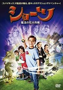 ショーツ 魔法の石大作戦 [DVD]