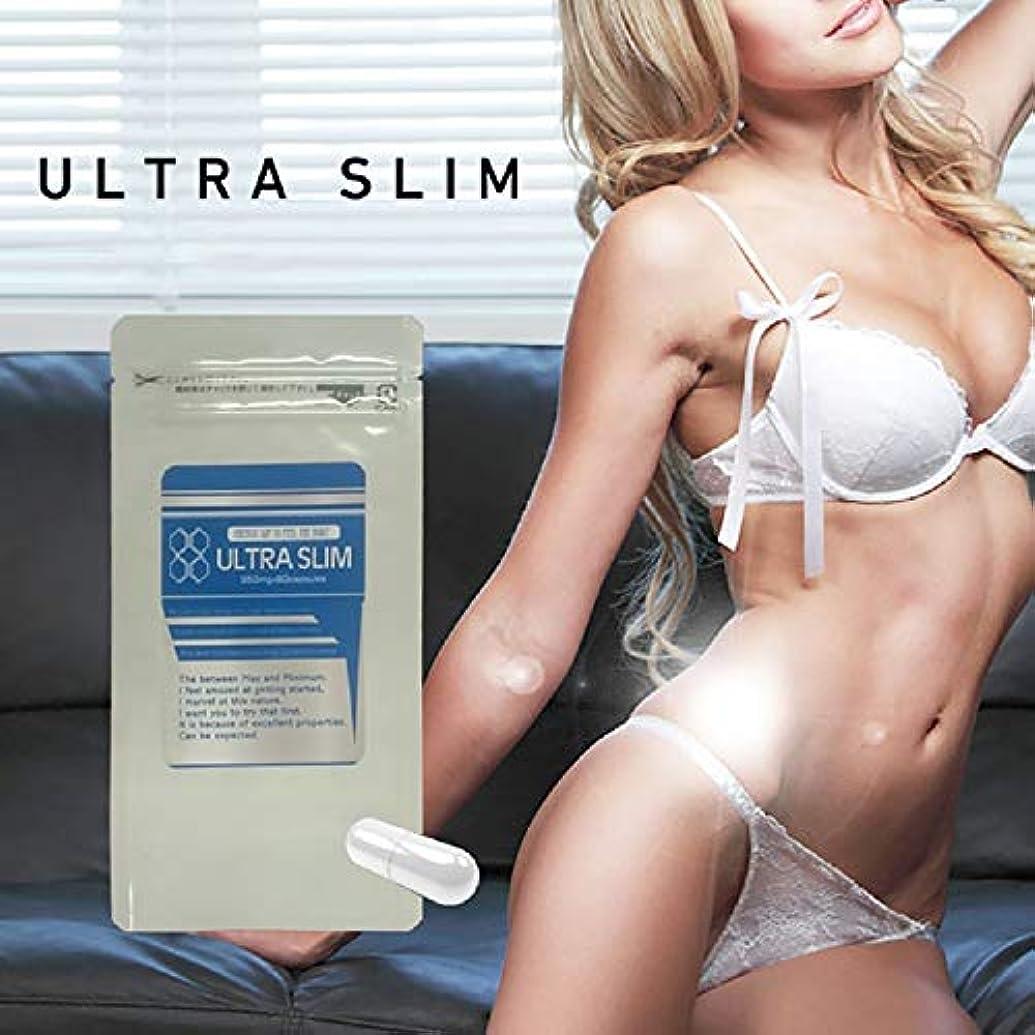 グリル一口市の花ウルトラスリム 2個セット URTLA SLIM ダイエット サプリメント サプリ