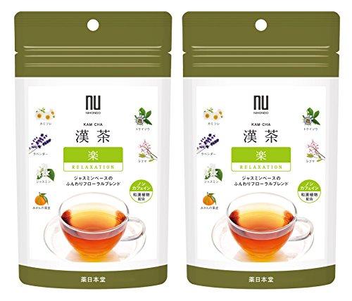 漢茶 楽 RELAXATION 2g×6包 2袋セット ノンカフェイン ニホンドウ(薬日本堂)