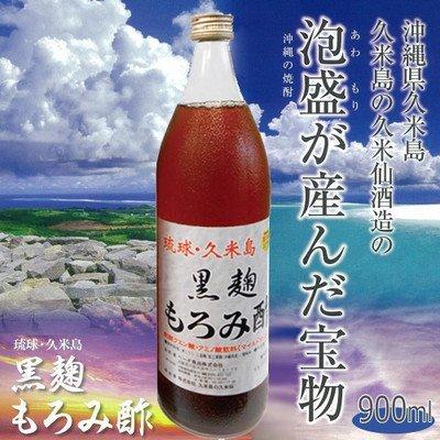 ベータ食品 琉球・久米島 黒麹もろみ酢 900ml...
