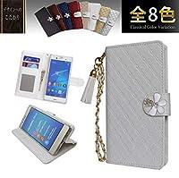 「kaupili」URBANO V02 /KYV34ケース 鏡/ミラー付き カード収納 スタンド機能 手帳型 お財布機能付き 化粧鏡付き