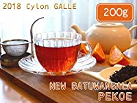 【本格】紅茶 ギャル ニューバツワンガラ茶園 PEKOE/2018 200g