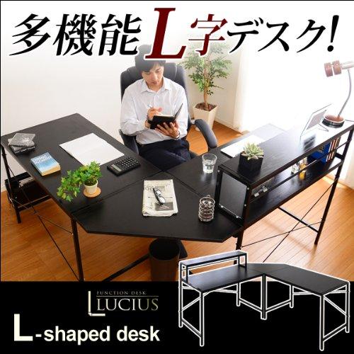 多機能のL字型パソコンデスク【-Lucius-ルキウス】