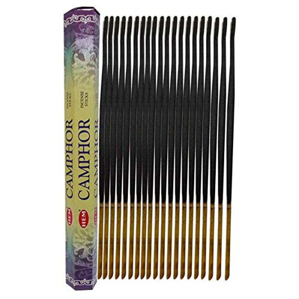ラッドヤードキップリング降雨降下Hem Precious Chandan Incense Sticks(9.3 cm X 6.0 cm X 25.5cm, Black)