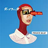 PRIVATE BLUE