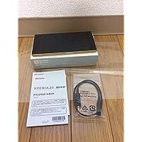 SONY XPERIA Z5 SO-01H docomo Gold