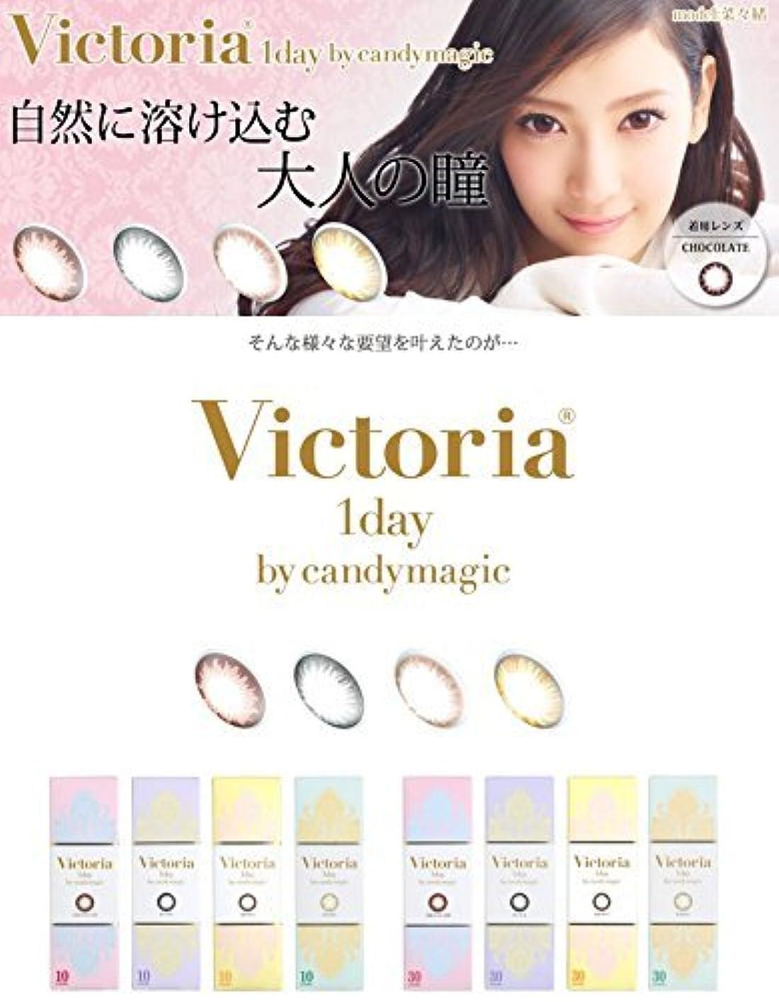 ダウンタウン前提条件便利Victoria 1day by candy magic(ヴィクトリア ワンデー) HAZEL(ヘーゼル) 10枚入り 2箱セット HAZEL -3.25