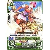 ファイアーエムブレム0/ブースターパック第3弾/B03-026 N 明るい天馬騎士 マーシャ