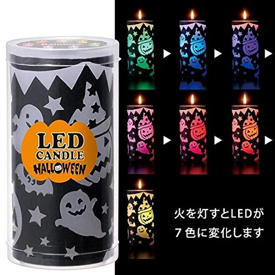 葉っぱレーザビザカメヤマキャンドル( kameyama candle ) LEDピラーパンプキン キャンドル