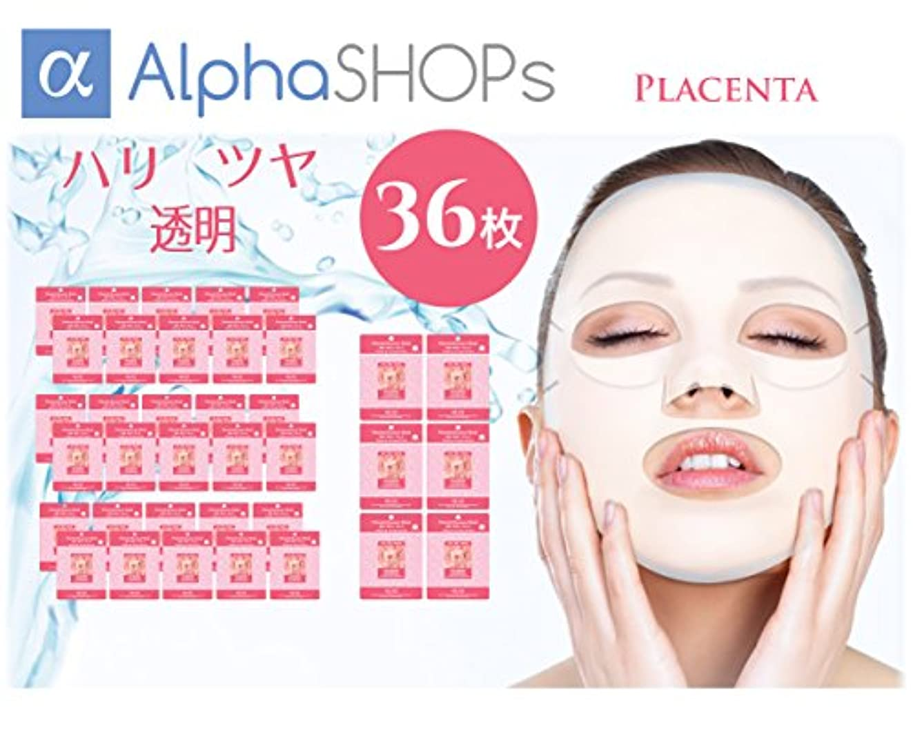 つづりレコーダー石鹸36枚セット プラセンタ エッセンスマスク 韓国コスメ MIJIN(ミジン)