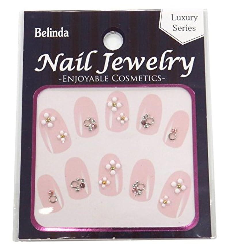 ちらつき素人暴行Belinda Nail Jewels CLASS No.677