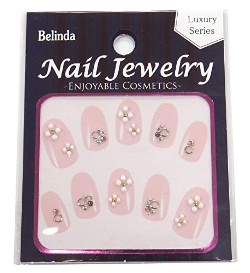 牛肉緊急レンダリングBelinda Nail Jewels CLASS No.677