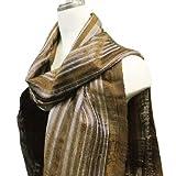 草木染め シルク 手織り ストール ショール