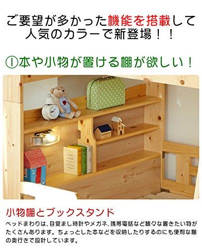 大川家具 関家具 2段ベッド スパロー フレームのみ 素材:パイン材 130050