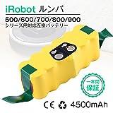 ルンババッテリー14.4v ルンバ 14.4vバッテリー ルンバ 互換バッテリー14.4v 4500mAh 超長時間稼動irobot 互換バッテリー roomba バッ..