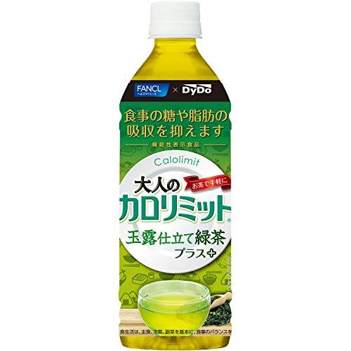 ダイドードリンコ 大人のカロリミット 玉露仕立て緑茶プラス 500ml [機能性表示食品]×24本