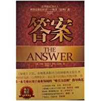 The Answer: Grow Any Business, Achieve Financial Freedom, and Live an Extraordinary Life (Chinese Edition)