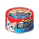 箱売り 銀のスプーン 缶 まぐろ 70g キャットフード 銀のスプーン 1箱48個入