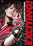 MAMORU MIYANO ARENA LIVE TOUR 2018 ~EXCITING!~(DVD)/