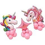 Prettyia ユニコーン 星バルーン バルーンセット 風船 誕生日 パーティー 飾り付け 写真背景 お祝い 可愛い