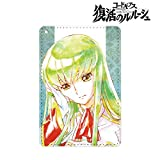 コードギアス 復活のルルーシュ C.C. Ani-Art 1ポケットパスケース vol.3