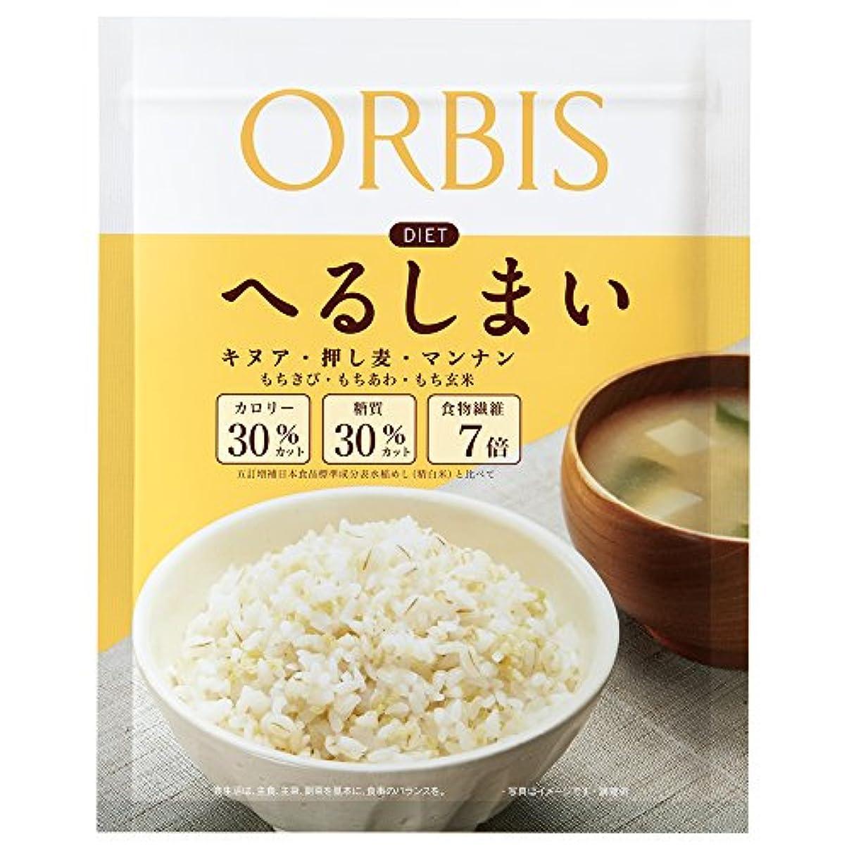 強調する先見の明割り当てオルビス(ORBIS) へるしまい 38g×7袋 ◎ダイエット米◎
