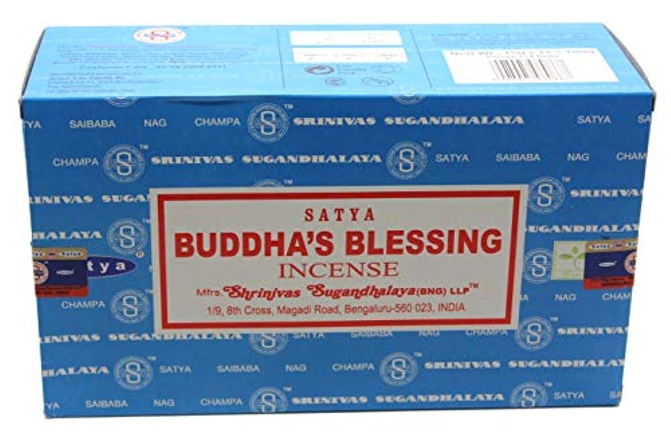 利点に渡って注入するSatyaバンガロール(BNG) Buddha 's Blessings Incense Sticks 12ボックスX合計15 g180グラム