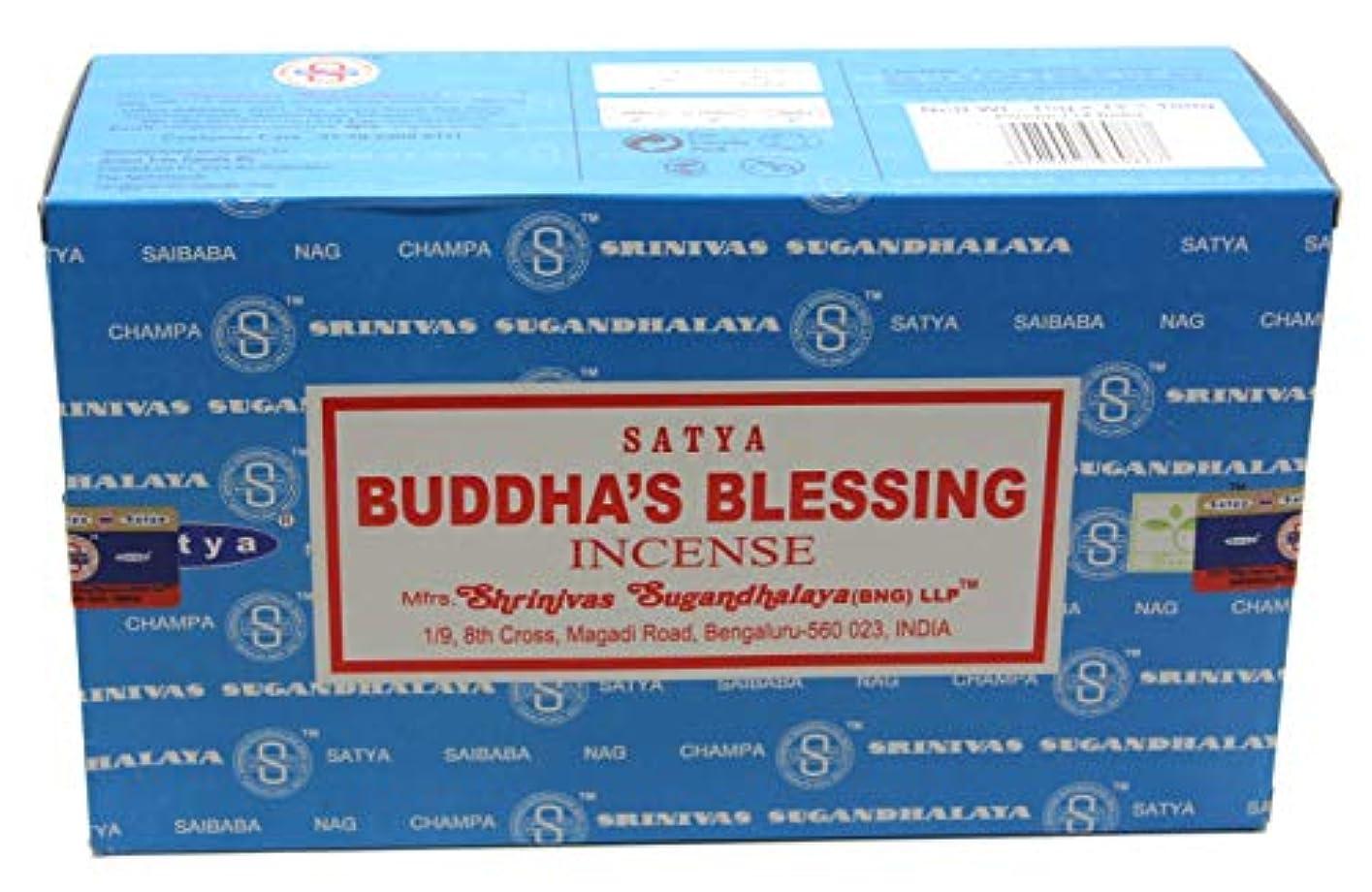 適度にファシズム仮装Satyaバンガロール(BNG) Buddha 's Blessings Incense Sticks 12ボックスX合計15 g180グラム