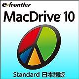 MacDrive 10 Standard|ダウンロード版
