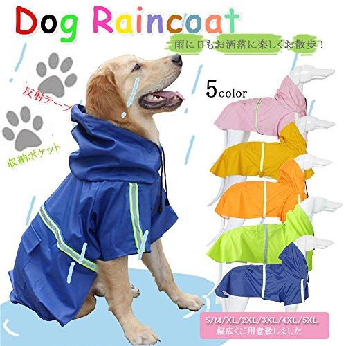 Happylifehere 犬 レインコート ペット 犬カッパ雨具 犬服 ポケット付き 反射テープ 小型犬/中型犬/大型犬 お散歩 お出かけ 梅雨対策 S~5XL