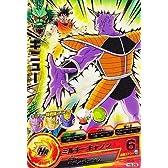 【シングルカード】ドラゴンボールヒーローズ ギニュー H5-25 レア
