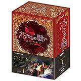 花たちの戦い ~宮廷残酷史~ DVD-BOX1 全8枚【NHKスクエア限定商品】