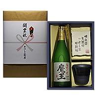 魔王 芋焼酎 25度720ml 開業祝 熨斗+美濃焼椀セット ギフト プレゼント